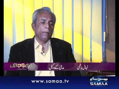 Khoji March 02, 2012 SAMAA TV 3/4