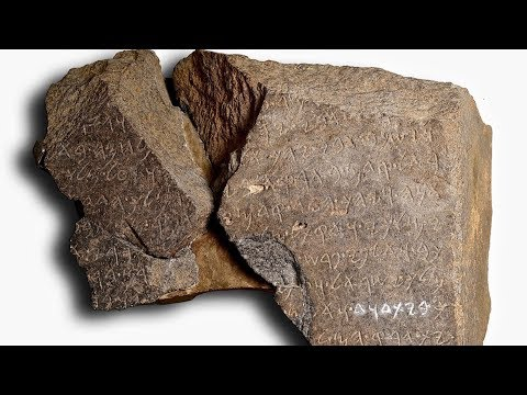 City of David Top Finds #8: House of David Inscription