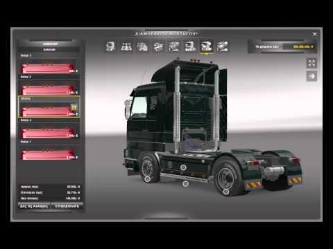ETS2 Scania 143M v2.5+ Sound mod: Link: http://dfiles.eu/files/t1xz1ezp5