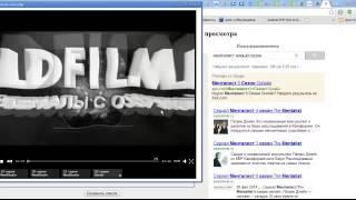 Приложение для посмотра видео seasonvar.ru без рекламы