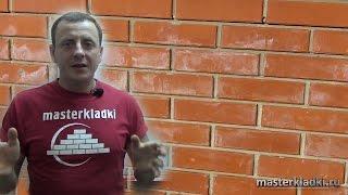 видео Как защитить фасад от высолов
