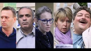 Российские оппозиционеры: другой взгляд на Россию или враги народа?