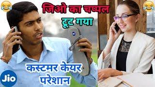 ज ओ क चप पल ट ट गय कस टमर क यर पर श न part 7 fun friend india