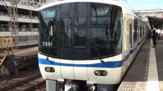 【過去】泉北高速鉄道線・南海高野線 大阪府都市開発7000系10両(7501F・7503F) 準急なんば行き
