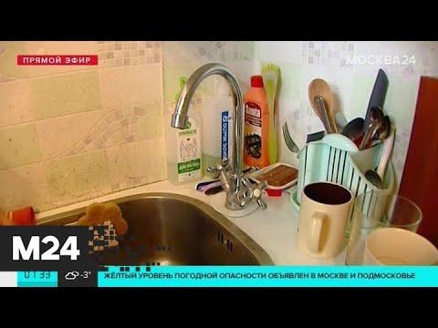 С 1 июля в Москве повысят тарифы на коммунальные услуги - Москва 24