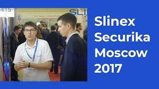 Slinex на выставке MIPS/Securika 2017 - новинки