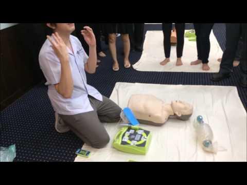 การช่วยชีวิต และการใช้เครื่อง AED