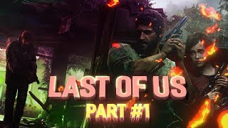 FIRST PLAYTHROUGH EVER - THE LAST OF US (PS4 WALKTHROUGH) #1