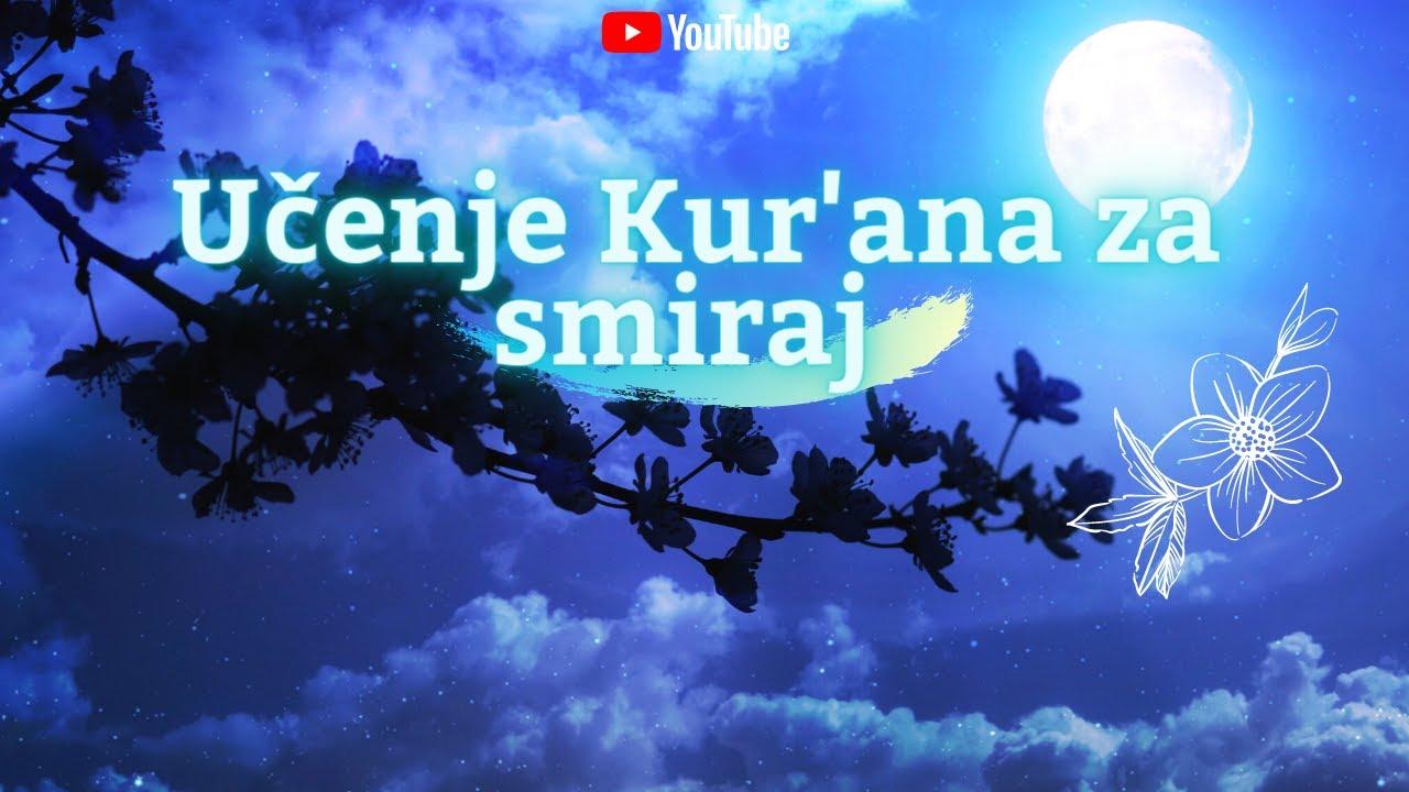 Neobično i opuštajuće učenje Kur'ana | 1080p ᴴᴰ NOVO!