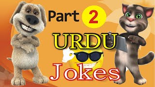 Funny Jokes in Hindi Urdu | Talking Tom & Ben News Episode 2
