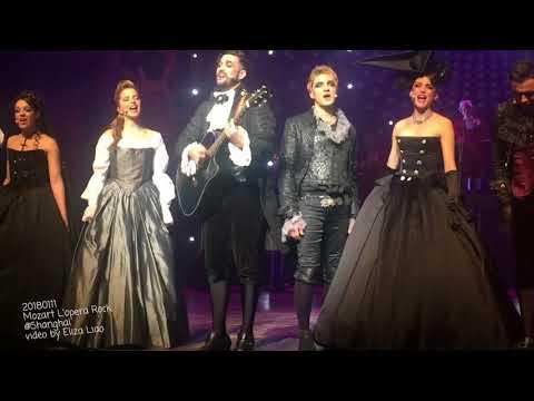Mozart l'opera Rock 20180111 encore   法語音樂劇搖滾莫札特 @上海文化廣場