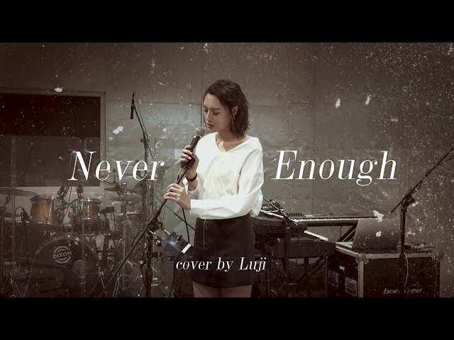 Luji???Never Enough?cover