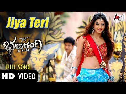 """Jiya Teri"" - Official HD Video 