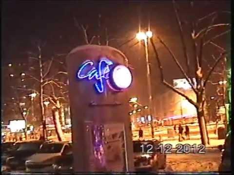 cafe 22 stettin - 12.12.2012