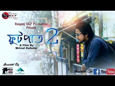 FOOTPATH 2 - Heart Touching Short Film !! Raiganj