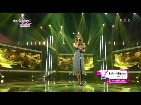 131011 KBS Music Bank - IU - Between The Lips