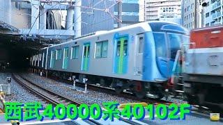 西武40000系40102F 甲種輸送 @大阪北方貨物線