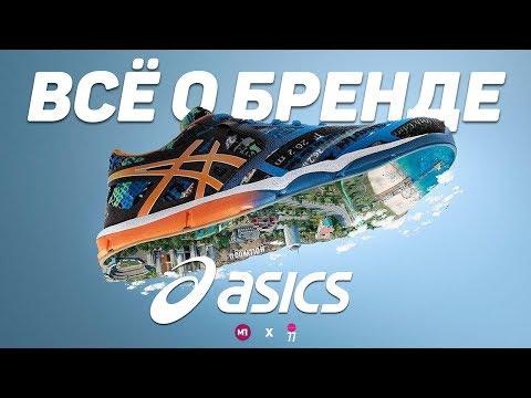 MAX ПОЯСНИТ | ASICS