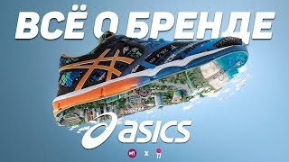 видео Купить Asics Gel Lyte 3 в Москве   Интернет-магазин кроссовок и кед