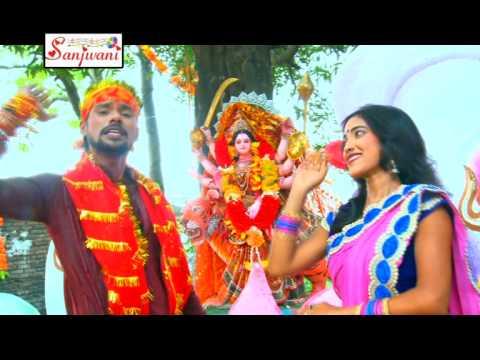 New 2015 Bhojpuri Devi Geet || Dekha Pal Bhar Me || Santosh Renu Yadav