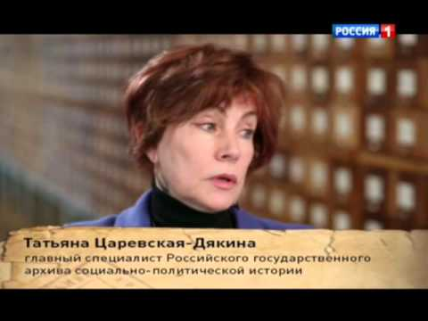 Rossiya 1 / Russia - Story of Stepan Bandera (documentary film, Ukraine, Poland, Russia)