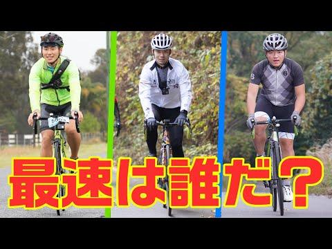 "FRAMEメンバー3人で""ロードバイクスプリント対決""してみた!"