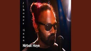 Nirbak Hoye Jibon Mp3 Song Download
