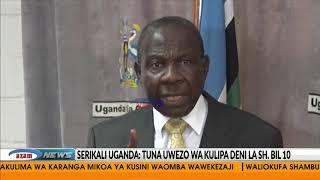 Uganda yaumiza kichwa kulipa madeni