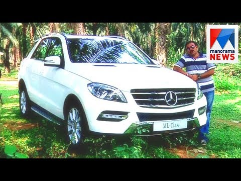 Mercedes Benz M Class 250   Fast track   Old episode   Manorama News