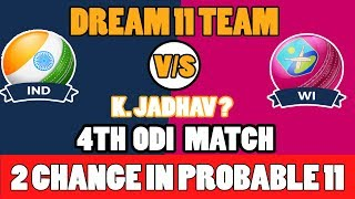 IND VS WI VS IND 4TH ODI MATCH DREAM 11TEAM 29TH OCT west indies vs INDIA cricduel