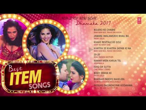 BEST ITEM SONGS - Non Stop NEW YEAR DHAMAKA 2017 -| BHOJPURI AUDIO JUKEBOX | T-SERIES HAMAARBHOJPURI