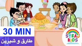 FREE Kids Arabic Cartoon