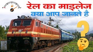 Indian Rail Diesel Engine Mileage - Indian Rail Interesting Facts