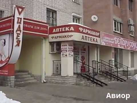 Аптеки в Воронеже