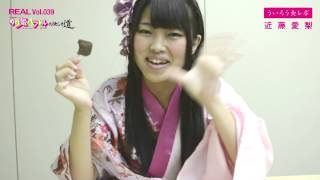 名古屋戦国アイドルのゆり姫パラレルがフリーペーパーREALで連載中の「...