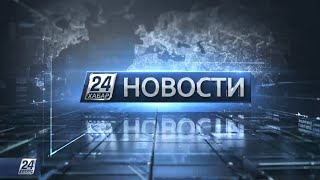 Выпуск новостей 22:00 от 24.02.2021