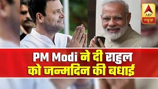 PM Modi wishes Rahul Gandhi good health, long life as Congress President turns 49 today