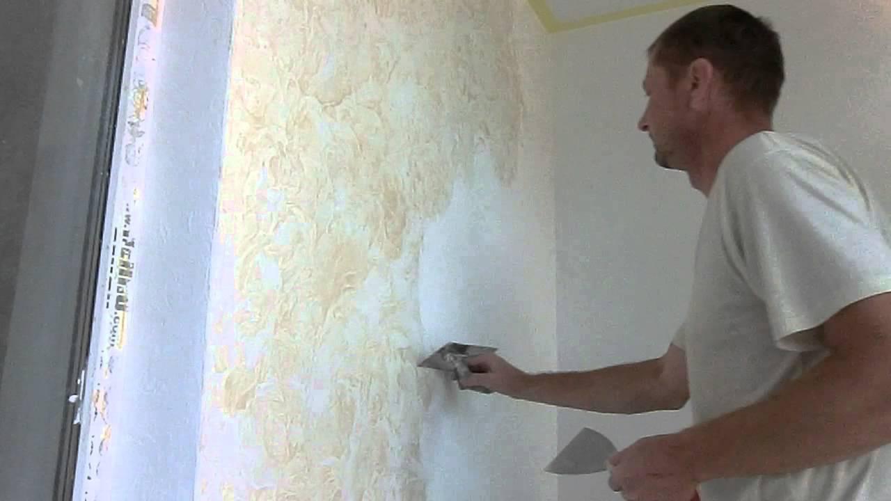 Мрамор из краски - нанесение воска - YouTube