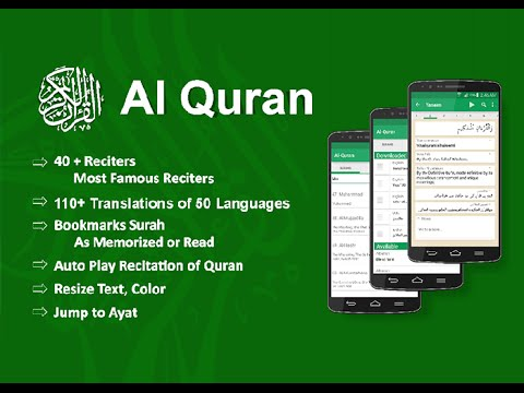 Al Quran (Audios and Tafaseer)