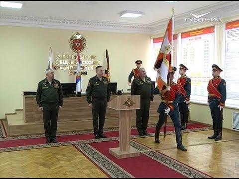 Дмитрию Азарову представили нового командующего 2-й гвардейской общевойсковой армией