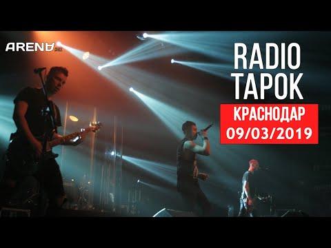 RADIO TAPOK – Полная версия Рок-концерта (Краснодар – Arena Hall 09/03/2019) HD 1080p