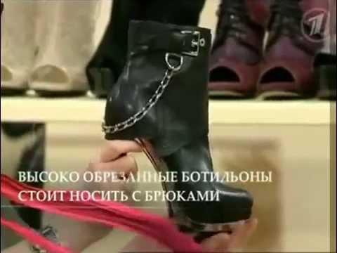 Модные лаковые ботинки - YouTube