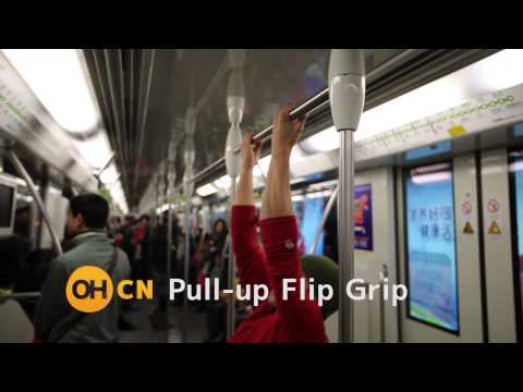 "OHEP3: ""Shanghai Subway Workout"" The Pull-Up Routine in an Underground- Shanghai, China"