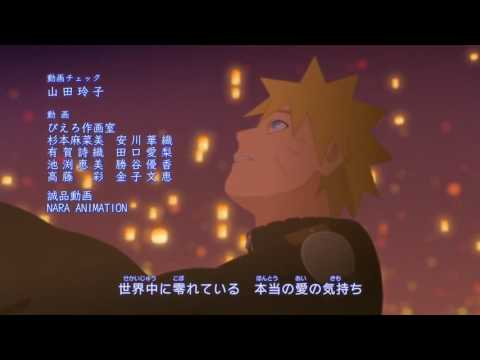 [Naruto Ending 38] Pino To Ameri 石崎ひゅーい「ピノとアメリ」