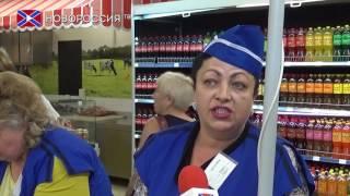 """Открытие нового магазина """"Семёрочка"""" в Донецке"""