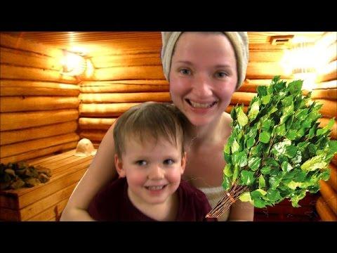 бане в семья онлайн фото