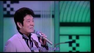 舟木一夫 - 仲間たち