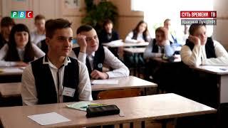 «Пласты времени». Активисты РВС провели уроки по истории и геологии в школах ЛНР