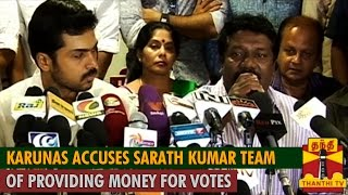 Karunas Accuses Sarath Kumar Team of Providing Money for Votes spl tamil hot video news 09-10-2015 Thanthi TV