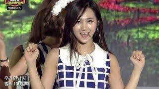 HELLOVENUS - Would you Like Tea?, 헬로비너스 - 차 마실래?, Show champion 20130814